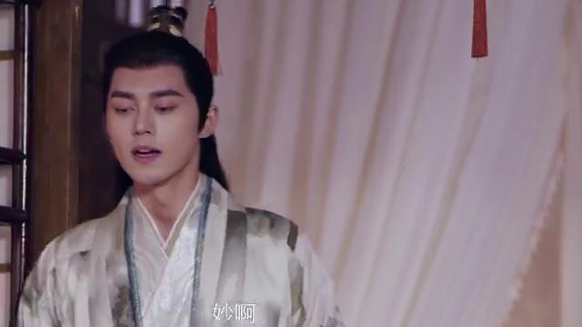 长安少年行:杨子安觉得事情并非如此简单,他让大家保守秘密