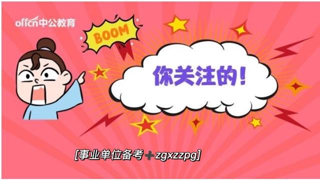 2020江西吉安吉州窑景区招聘启事