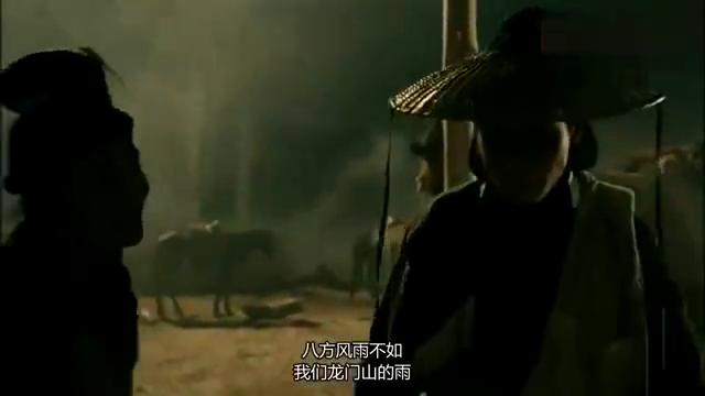 新龙门客栈:张曼玉演技精湛,这眼神也太有戏了,不愧是影后!