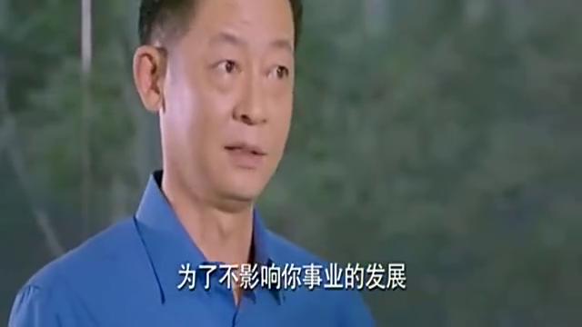 待嫁老爸:陈好说要和王志文泡到底!和朱丹订婚