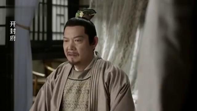 开封府:众人以为包拯投靠了张德林,却没想到他在朝上弹劾了他