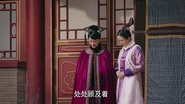 如懿传:才刚刚被封为答应,就敢排揎贵妃,胆真大!
