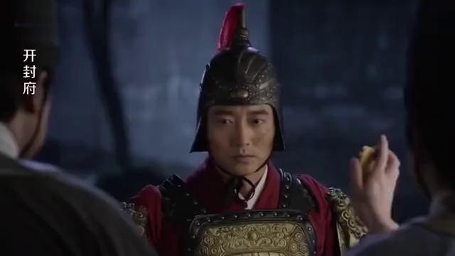 开封府:皇上把小皇子装在食盒里,让心腹悄悄带出宫给八王爷!