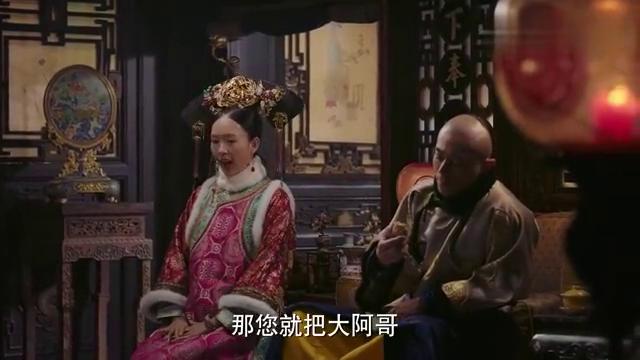 如懿传:皇上也是真疼贵妃啊,撒撒娇就什么都答应