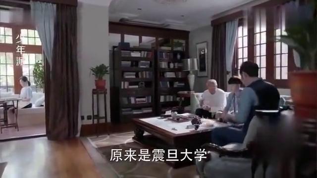 少年派:三一不知选文科还是理科,回家问爷爷,却被爷爷学历吓到