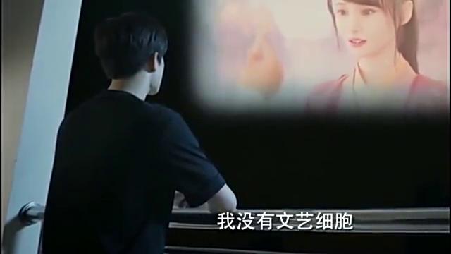 男子正聚精会神的看女子MV的,舍友突然回来!
