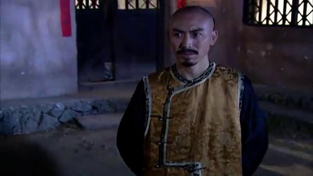 黄大人威胁扎尔凡,要他舍弃儿女情长,为禁烟事业作斗争