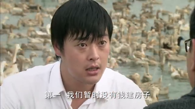 野鸭子:顺子对赵先生谈自己对公司的看法,赵先生立即表现出赞赏