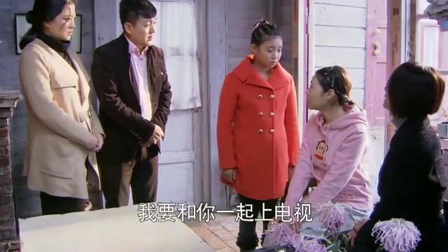 大结局:笑笑参加舞蹈比赛,想要通过电视直播方式,找到袖珍妈妈