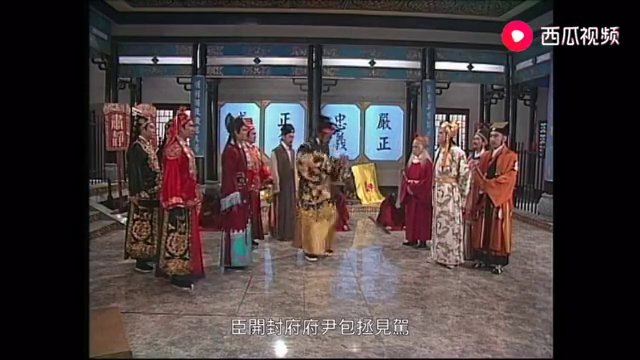 影视:女子状告当今皇帝 包拯铁面无私 竟敢在开封府公审皇上