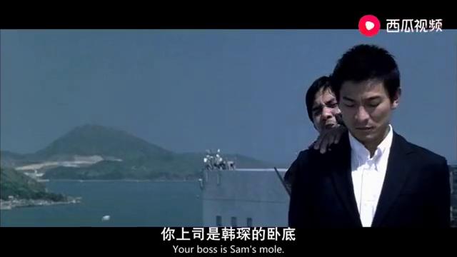 无间道:陈永仁被卧底打死,刘建明不留把柄,自己人也照杀不误!