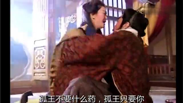 封神榜:妲己终于赢得纣王宠爱,走上了历史舞台