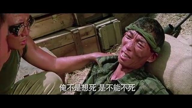 袁和平客串洪金宝电影,和元奎的临终嘱咐太真实,看完直接笑喷