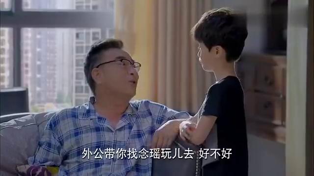 淘气爷孙:莫莫已经出走了,嘉乐丝毫不知,还去找他玩!