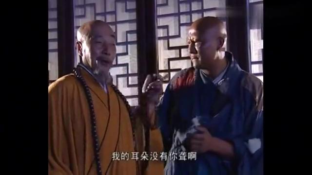 少林武王:恶僧欲加害少林,结果遇到盲目神僧,这身手出神入化
