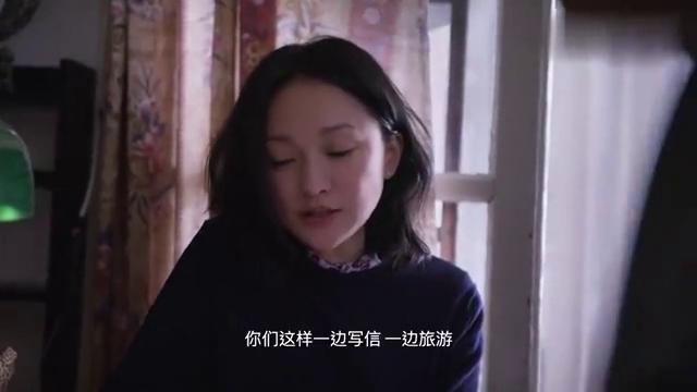 你好,之华:妹妹暗恋男孩子,结果男孩却喜欢她的姐姐,真没眼光