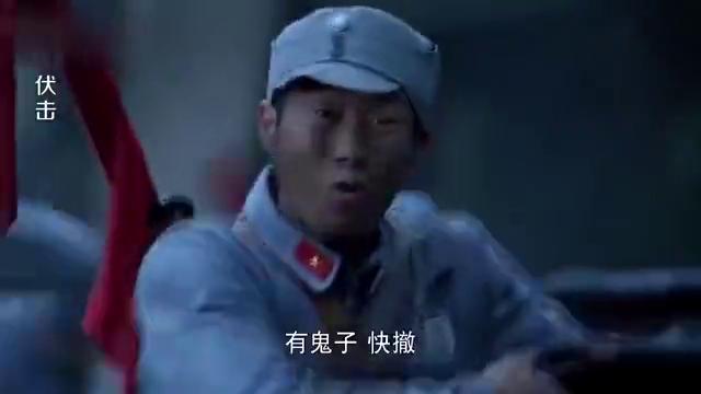 伤员部队突然被鬼子袭击,汉奸究竟是谁,在不在队伍中!