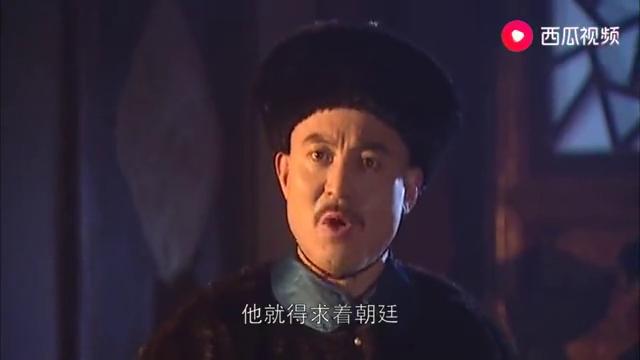 康熙王朝:为什么周培公与满朝官员不和?这一细节看出他的性格!