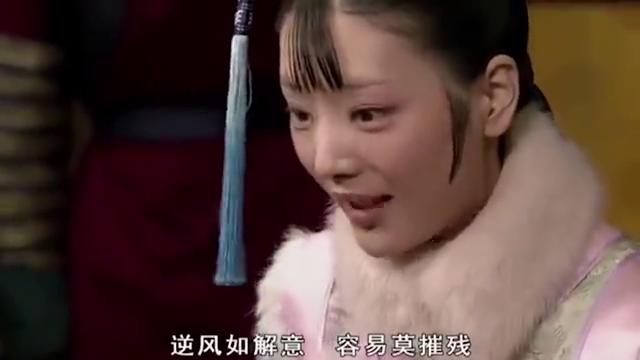 甄嬛传:余氏颂诗引起皇上注意,赐她位分与府邸,真是一步登天