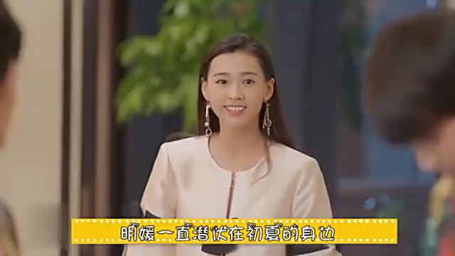 恶魔少爷:明媛害韩氏集团破产,七录落魄成流浪儿,初夏:我养你