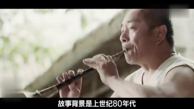 高分电影《百鸟朝凤》不应该是导演下跪才换来起死回生,谁的错?