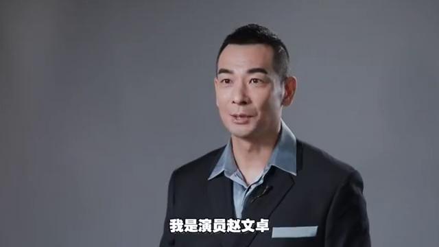 大侠霍元甲:赵文卓和霍元甲奇妙的缘分,饰演2次意犹未尽