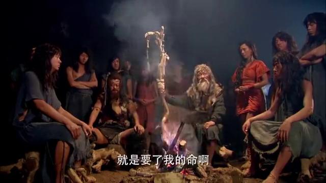 大舜:想不到远古时代就有这么恶心的女人了,太可怕了。