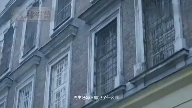 高分烧脑短片:小伙靠高智商逃狱,结果被自己关进更小的监狱