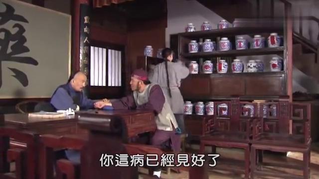 喜郎中人在京城,心里却惦记着沧州的老乡,医者仁心