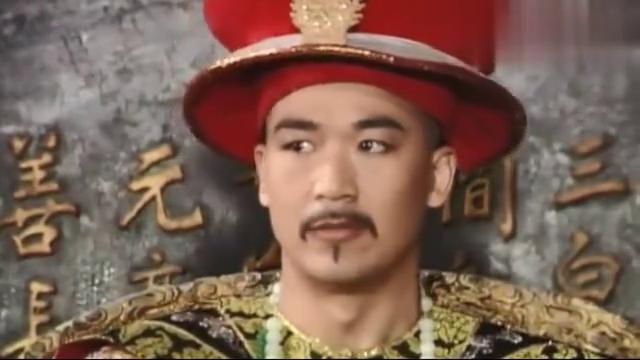 和珅关键时刻想起刘墉来,刘墉还挺配合