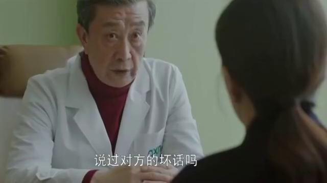 小欢喜:为了治好英子的抑郁症,老乔和宋倩开始改善二人的关系