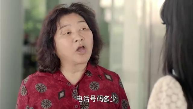 李涛母亲曹凤兰到了,李涛让秘书兰兰去接李涛母亲