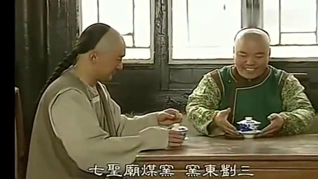 纪晓岚:纪晓岚拿和坤的家奴出气,结果把和珅气得剩下半条命啊!