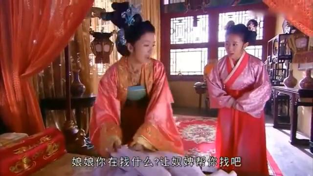 含香被皇上册封为妃,含香留着杨永的手帕,满满思念