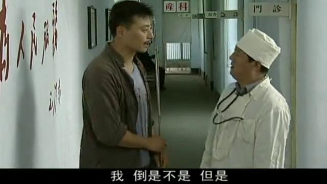 妇女得了卵巢囊肿要摘除,大汉和医生吵了起来,医生说他没本事
