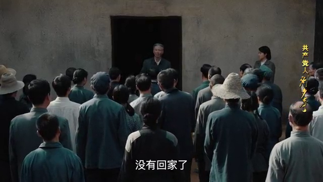 共产党人刘少奇:刘少奇回忆儿时过往,九满哭纸传遍十里八乡