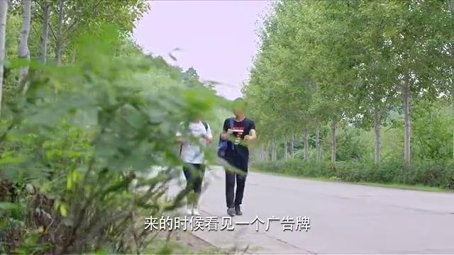 焦总吓唬想去凤凰湖的游客,一转身合适在他身后,也不心虚