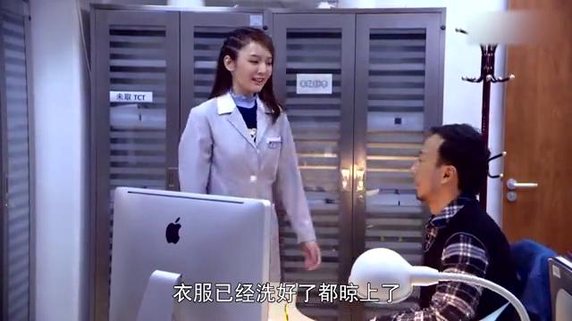 女助理请杨树吃饭,说到自己想找一个硬件过硬的男朋友,杨树浑然