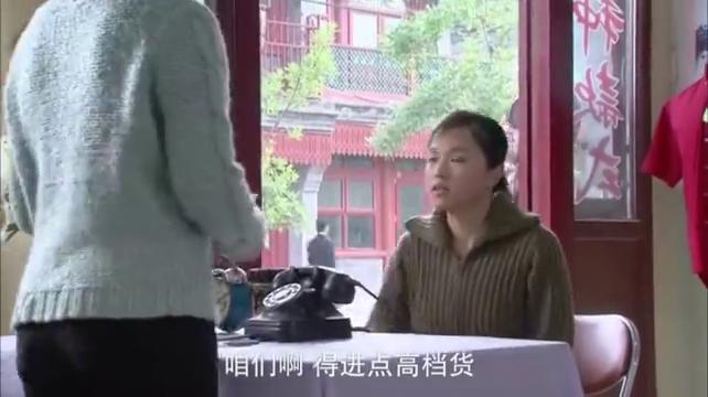 傻春:傻春春在给素不打电话,不料刘茜在背后偷听