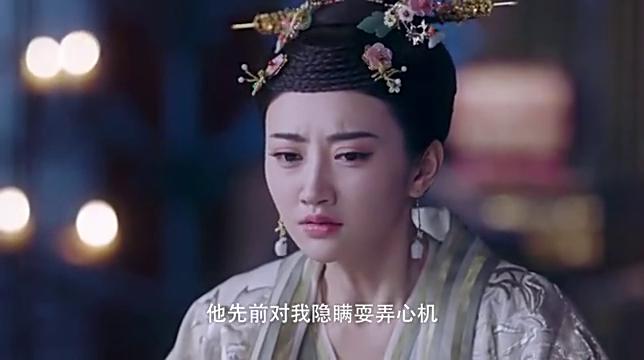 珍珠和李俶看了猎户留给素瓷的信,因此也相信沈家血案另有隐情