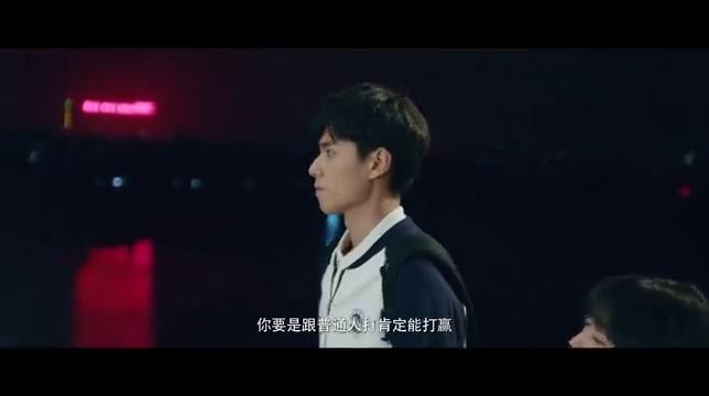 小美好:陈小希得知江辰要去清华参加自主招生,这就是差距