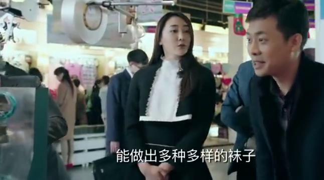 虫子:杨雪没料到一个小袜厂的陈江河会花大价钱购买机器