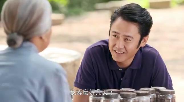 马向阳下乡记:老祖奶一天赚一百多,决定给村委会交点钱