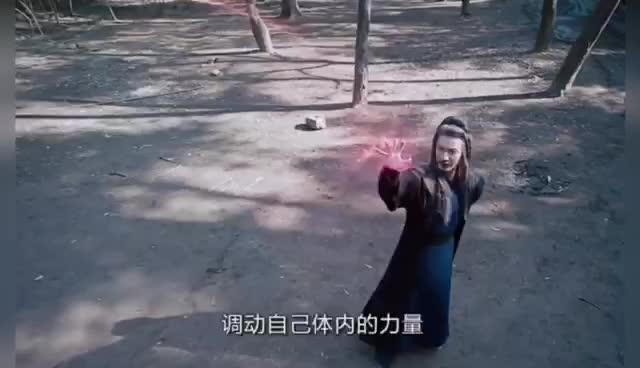 《钟馗捉妖记》第6集:穆天然知道自己是魔王的身份,准备去魔宫