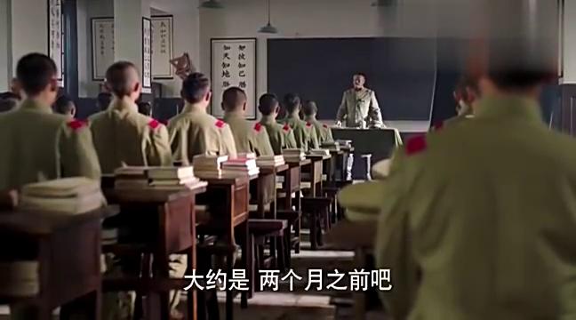 郭松龄给张学良和其同学上课,讲述日俄战争,伤心不已