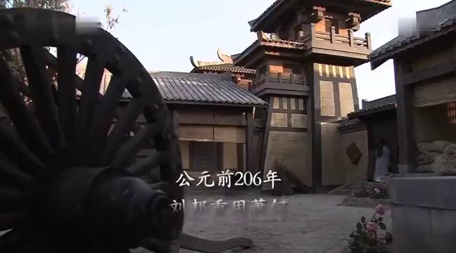 胡歌:楚汉争霸,紫涵母子被囚禁于彭城!么
