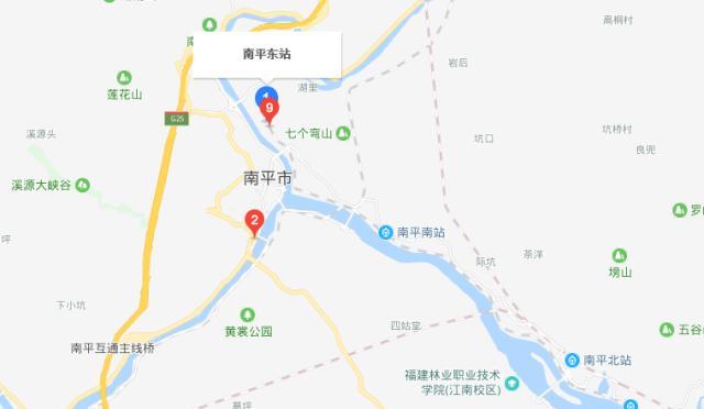 福建南平:一座让你乘坐火车时找不到东南西北的城市