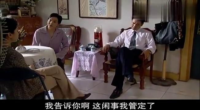 傻春:素不把廖忠一赶出家门要和他离婚,傻春前来救场!