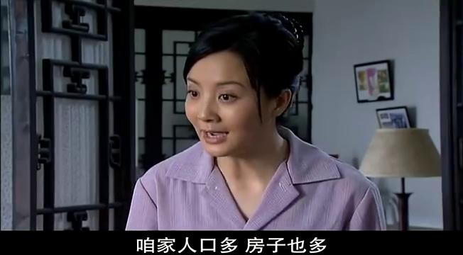 傻春:房管局说傻大姐家至少能分三套房,刘茜却想独占一套三居室