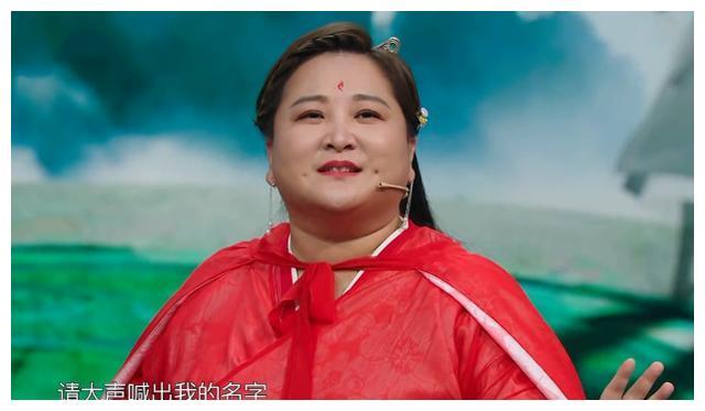 贾玲上榜,关晓彤太仙,而她是童年回忆